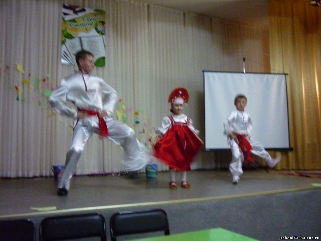 """"""",""""school43-8.ucoz.ru"""